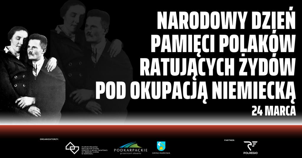 Narodowy Dzień Pamięci Polaków ratujących Żydów pod okupacją niemiecką MPRŻ.png