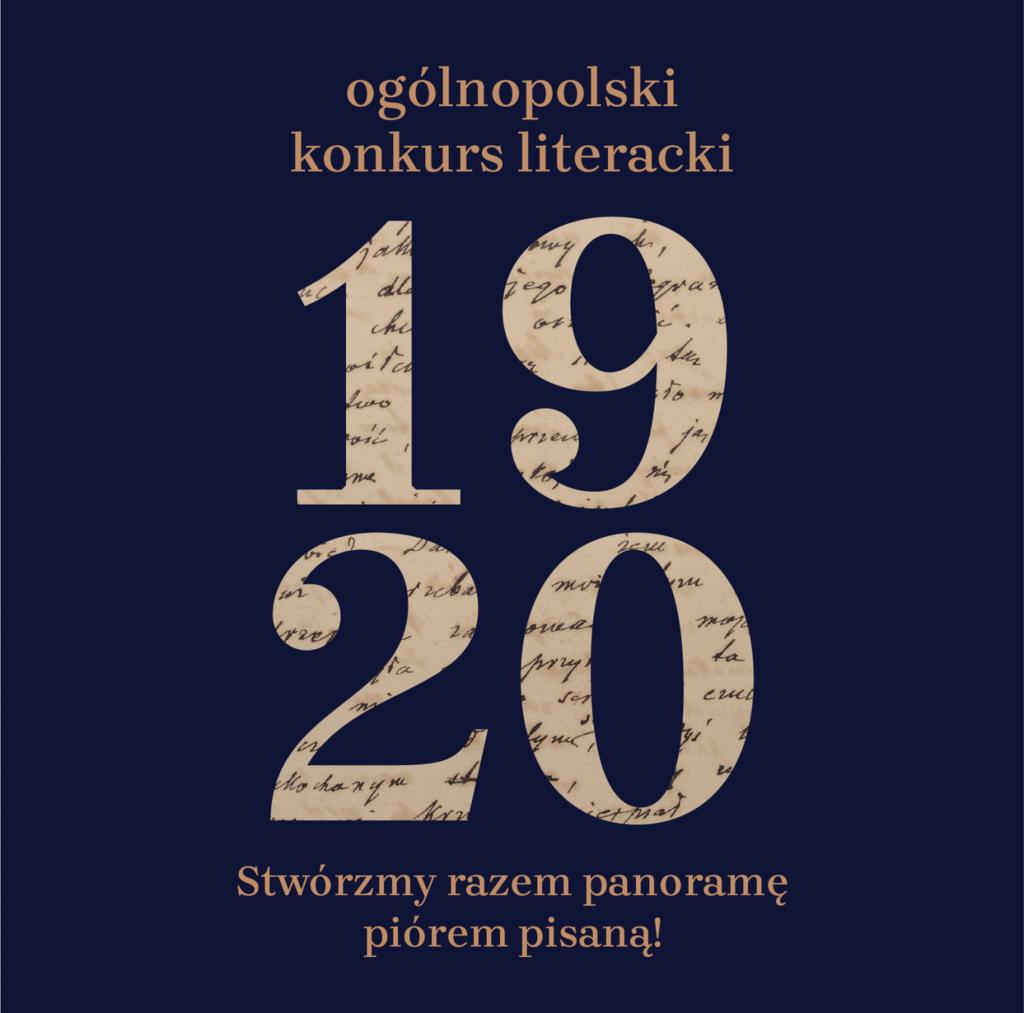 konkurs_literacki_plakat_final-04-1536x1520.png