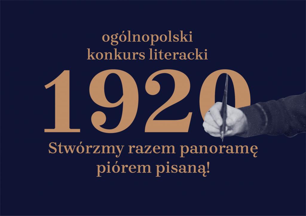 konkurs_literacki_plakat_final-05-1536x1087.png