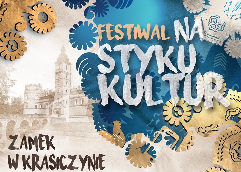 Plakat wydarzenia - sylwetka Zamku w Krasiczynie z bramą wjazdową i fosą, z elementami dekoracyjnymi w postaci papierowych wycinanek FESTIWAL NA STYKU KULTUR ZAMEK W KRASICZYNNE IV EDYCJA 19 września 2021