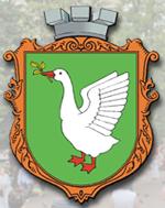 truskawiec_png.png