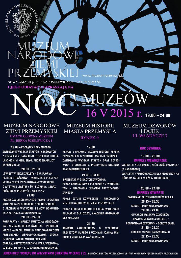 palkat_noc_muzeów_MNZP.jpeg