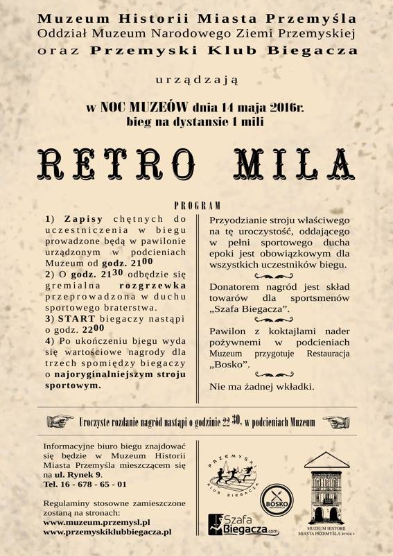 Retro-Mila.jpeg