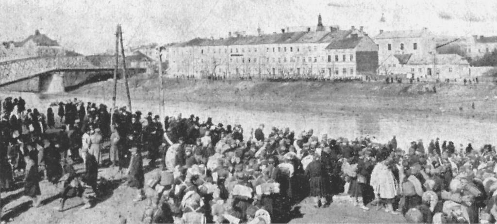 Jeńcy austriaccy po 22 marca 1915 r.