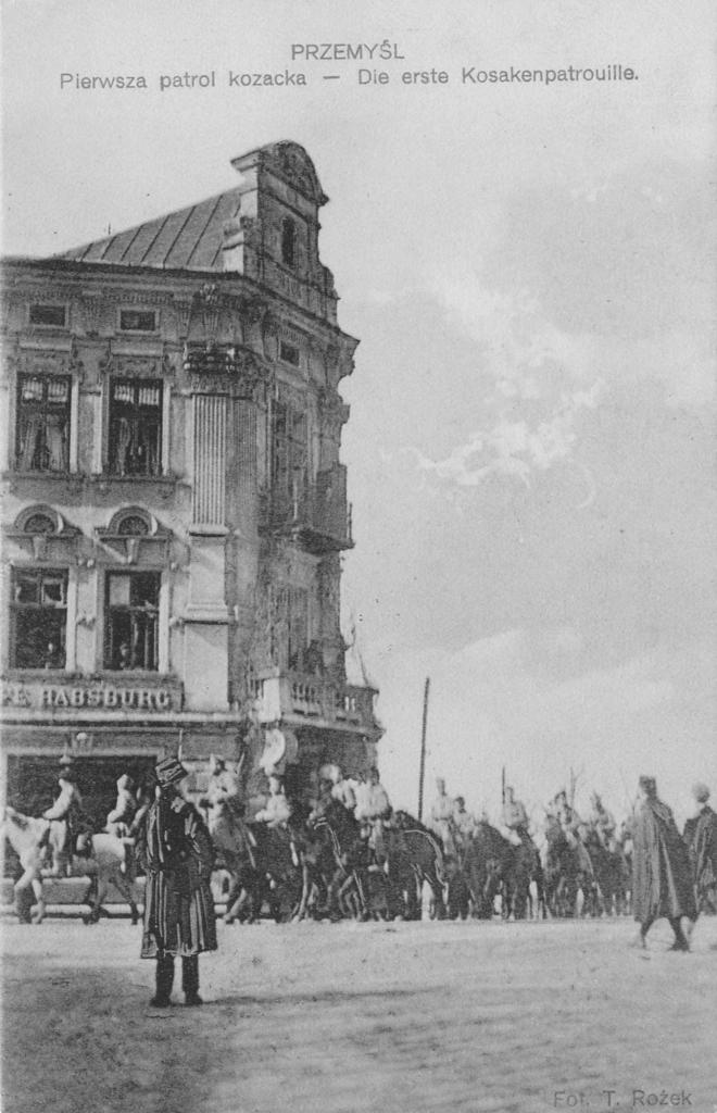 Wejście pierwszych oddziałów rosyjskich do Przemyśla