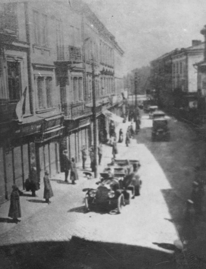 Wjazd cara Mikołaja II do Przemyśla w dniu 23 IV 1915 r. wł. MNZP