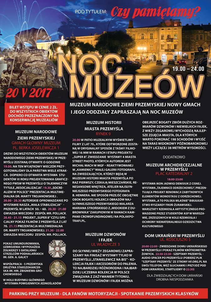 Noc Muzeów 2017 - plakat.jpeg