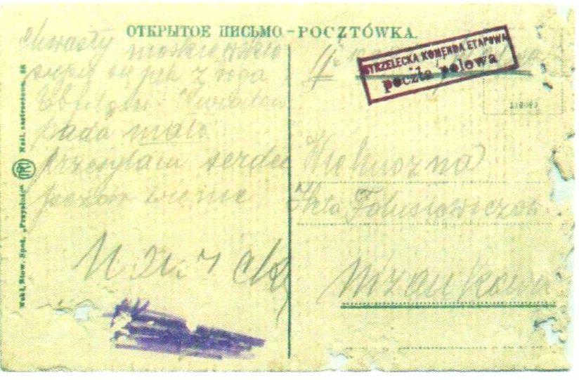 P.Chorążykiewicz3.jpeg