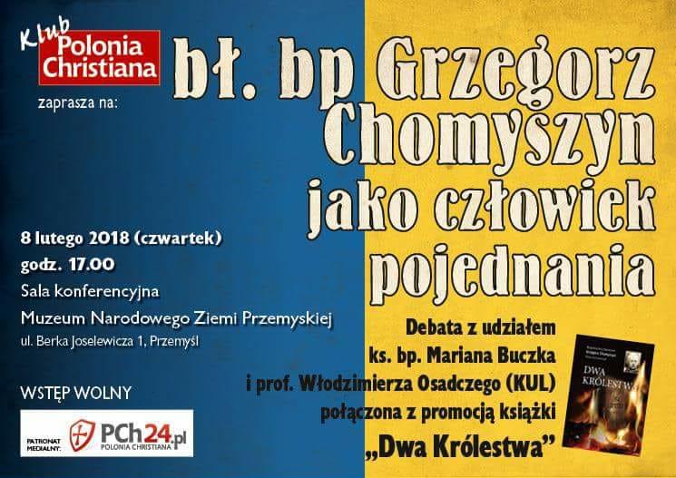 MNZP debata Bł. G. Chomyszyn.jpeg