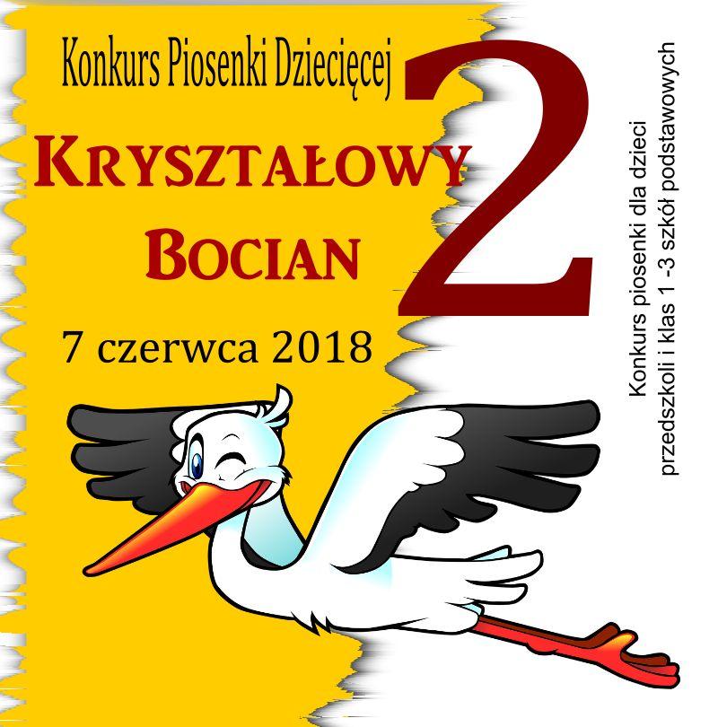 krysztalowy_bocian2018 z.jpeg