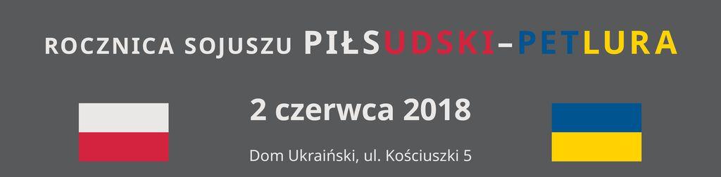 Plakat_Sojusz_2018 z.jpeg
