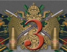 Stowarzyszenie 3 Historyczny Galicyjski Pułk Artylerii Fortecznej im. Księcia Kinsky`ego.jpeg