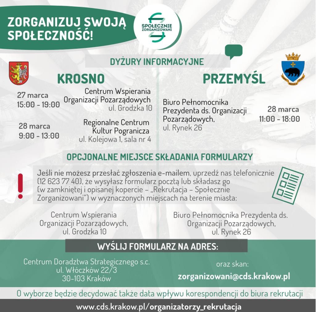 info_o_rekrutacjiOS.png