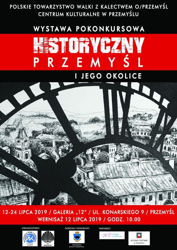 wystawa_historyczny_przemysl_plakat_2019.jpeg