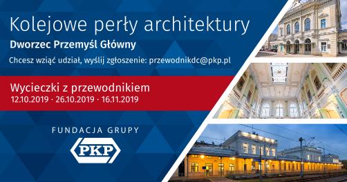 wycieczki po dworcach - wydarzenie - Przemyśl.png