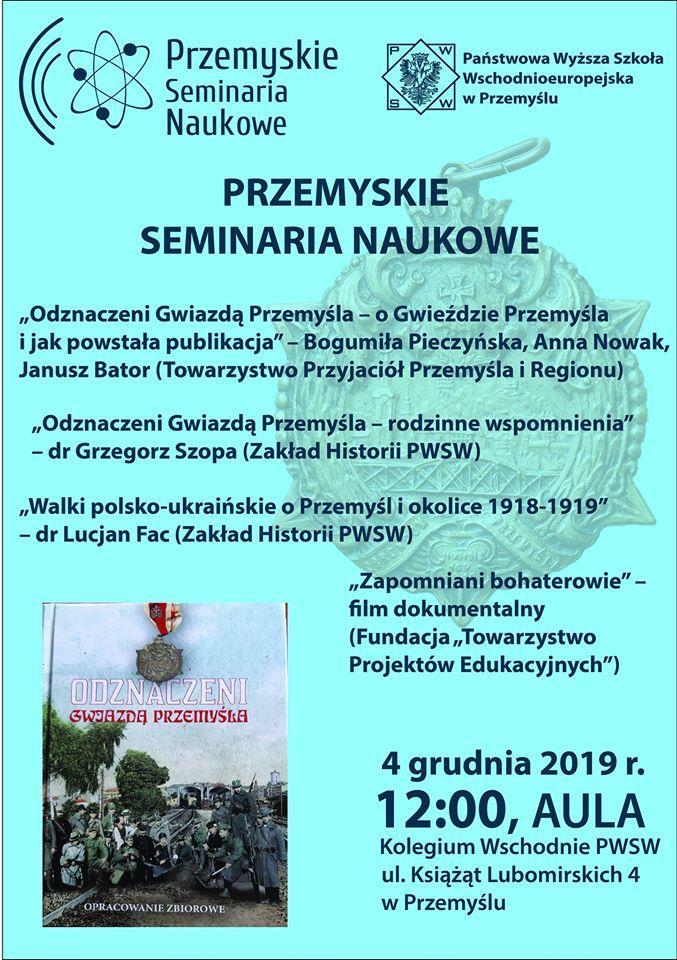 Przemyskie Semianaria Naukowe.png