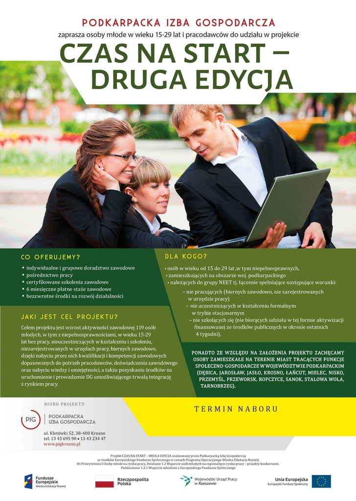 pig_czas_na_start_II-edycja-plakat_2019-WEB.jpeg