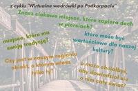 wirtualne_wedrowki_po_podkarpaciu_konkurs_2020 gł.jpeg