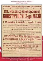 """Galeria Wystawa wirtualna """"Uchwalenie Konstytucji 3 Maja - obchody rocznicowe w Przemyślu"""""""