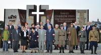 Galeria 81 lat temu Sowieci wbili nam nóż w plecy. Pamiętamy i Przemyśl pamięta