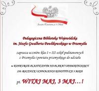 Konkurs_Biblioteka_Pedagogiczna_wstęp.jpeg
