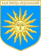 kamieniec_podolski.png