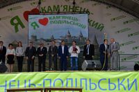 Oficjalne otwarcie Dnia Kamieńca Podolskiego