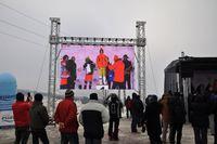 Galeria Puchar Karpat - 29 stycznia 2017 r.