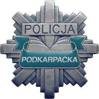 policja_podkarpacka.jpeg