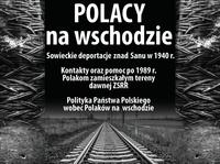 Deportacje plakat_wstęp.jpeg