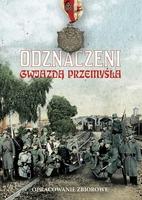 Galeria Odznaczeni Gwiazdą Przemyśla